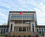 都昌县公安局大楼