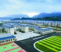 武宁县工业园武安锦城安置小区