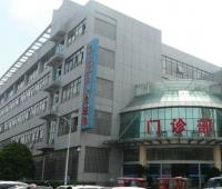 上饶县人民医院